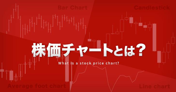 20161223_stock-chart